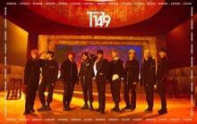 T1419 – BEFORE SUNRISE Part. 1