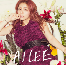 Ailee    Heaven (Japanese single)
