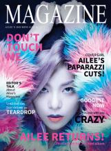 Ailee || Magazine