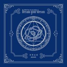 WJSN || Dream Your Dream