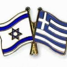 Israel Eurovision in Greek