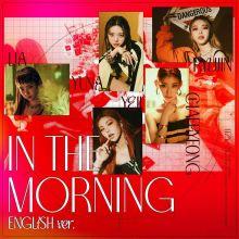 ITZY (있지) - Mafia In the morning (English Version)