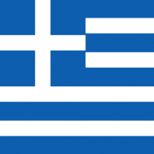 Greek Songs