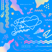 WJSN || For The Summer