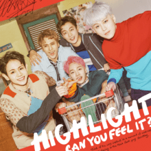HIGHLIGHT || Can You Feel It?