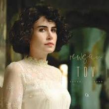 Rewşan Çeliker's 'Tov' Album