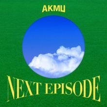 Akdong Musician    NEXT EPISODE