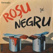 Roşu şi Negru - Roşu şi Negru(LP, 1986)