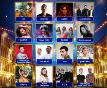 Відбір 2020 (Vidbir 2020) - Eurovision Song Contest Ukraine 2020