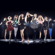 Girls' Generation Discography
