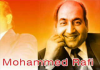 Mohammed Rafi lyrics