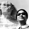 Oum Kalthoum lyrics