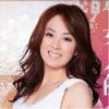 Yoyo Qiao lyrics
