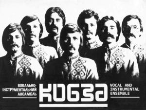 via kobza - ukrainian folk ensemble 70s til today.jpg